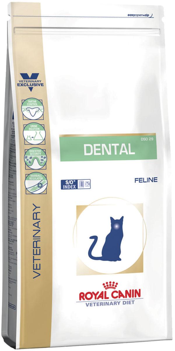 Royal Canin Dental Dso29 для взрослых кошек от заболеваний зубов и десен (1,5 кг)