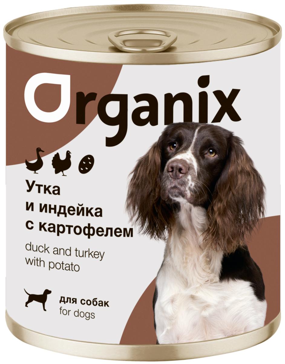 Organix для взрослых собак с уткой, индейкой и картофелем  (750 гр х 9 шт)