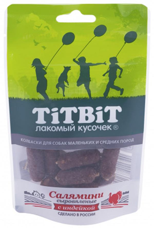 Лакомство Tit Bit салямини для собак маленьких и средних пород колбаски сыровяленые с индейкой (40 гр)