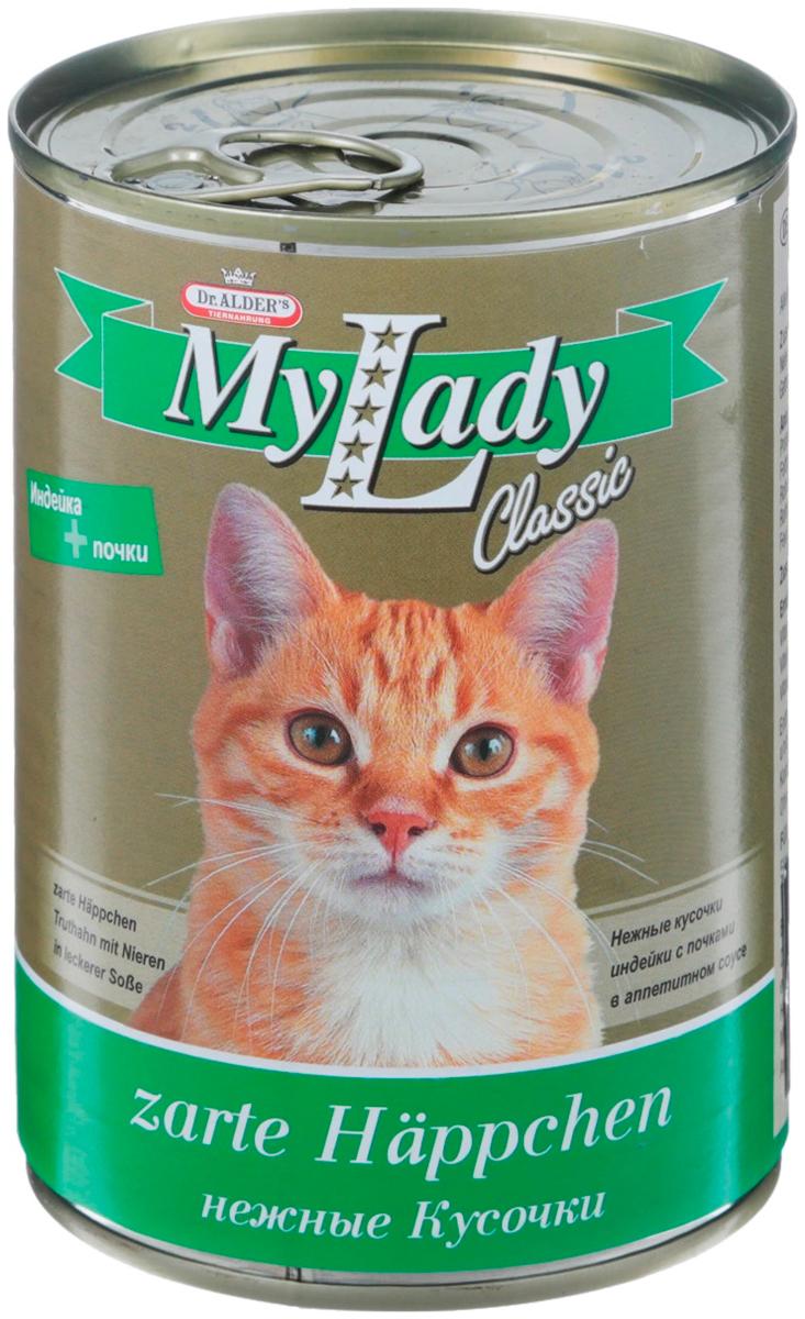 Dr. Alder's My Lady Classic для взрослых кошек с индейкой и почками в соусе 415 гр (415 гр х 24 шт)