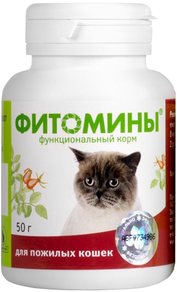 фитомины для пожилых кошек Veda (50 гр).