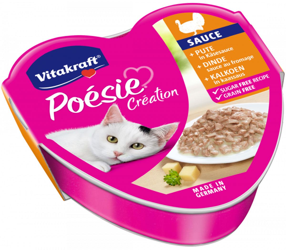 Vitakraft Poesie для взрослых кошек с индейкой в сырном соусе (85 гр).