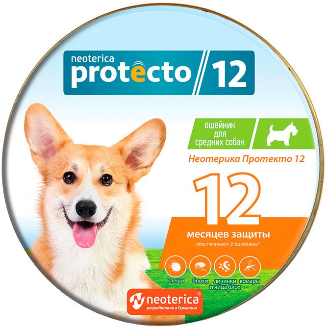 Protecto ошейник от клещей и блох собак средних пород 65 см (уп. 2 шт) (1 уп)