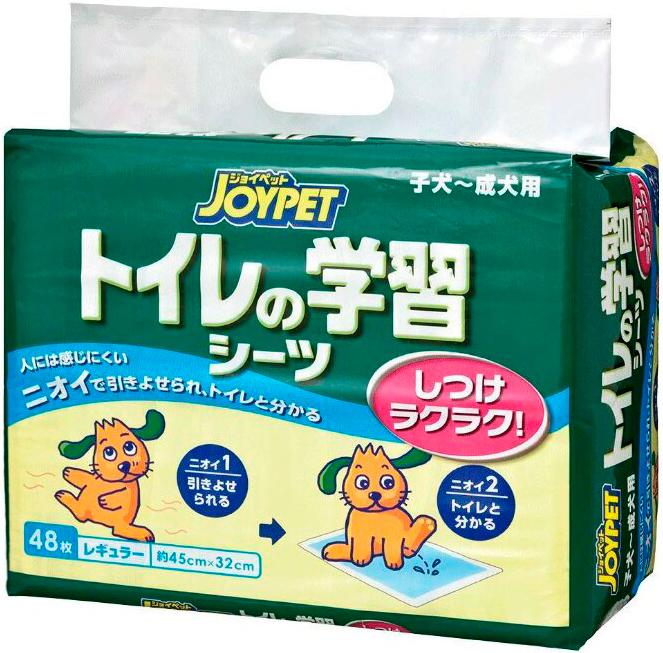 Пеленки для приучения собак к туалету Premium