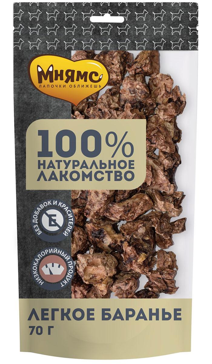 Лакомство мнямс для собак легкое баранье сушеное 70 гр (1 шт)