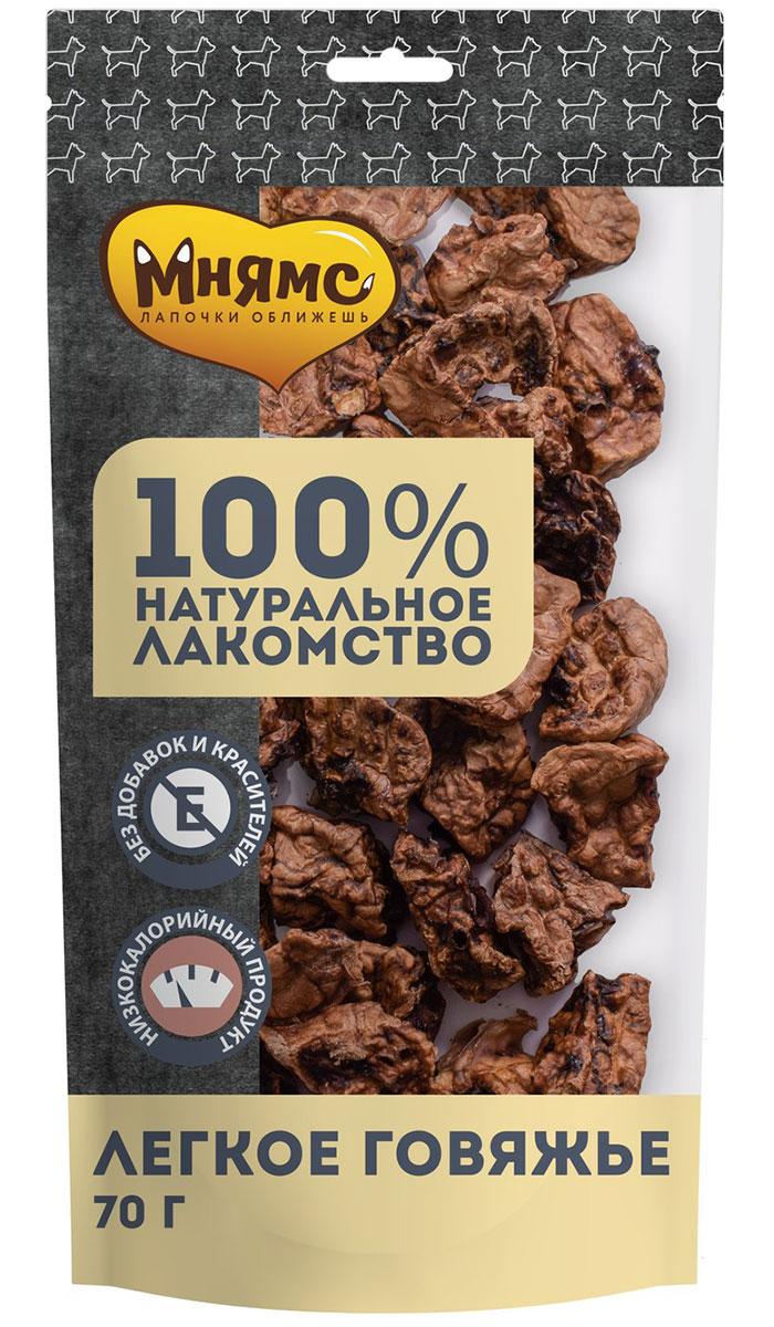 Лакомство мнямс для собак легкое говяжье сушеное 70 гр (1 шт)