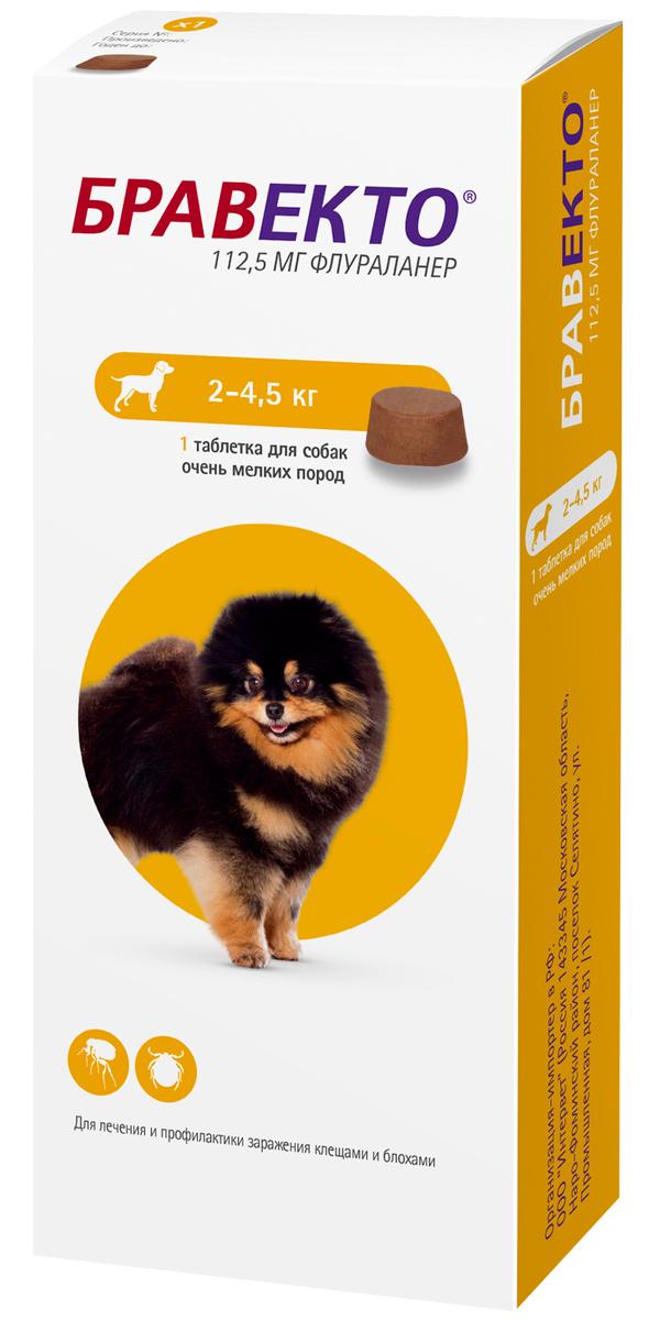 бравекто таблетка для собак весом от 2 до 4,5 кг против блох и клещей уп. 1 таблетка (1 + 1 шт)