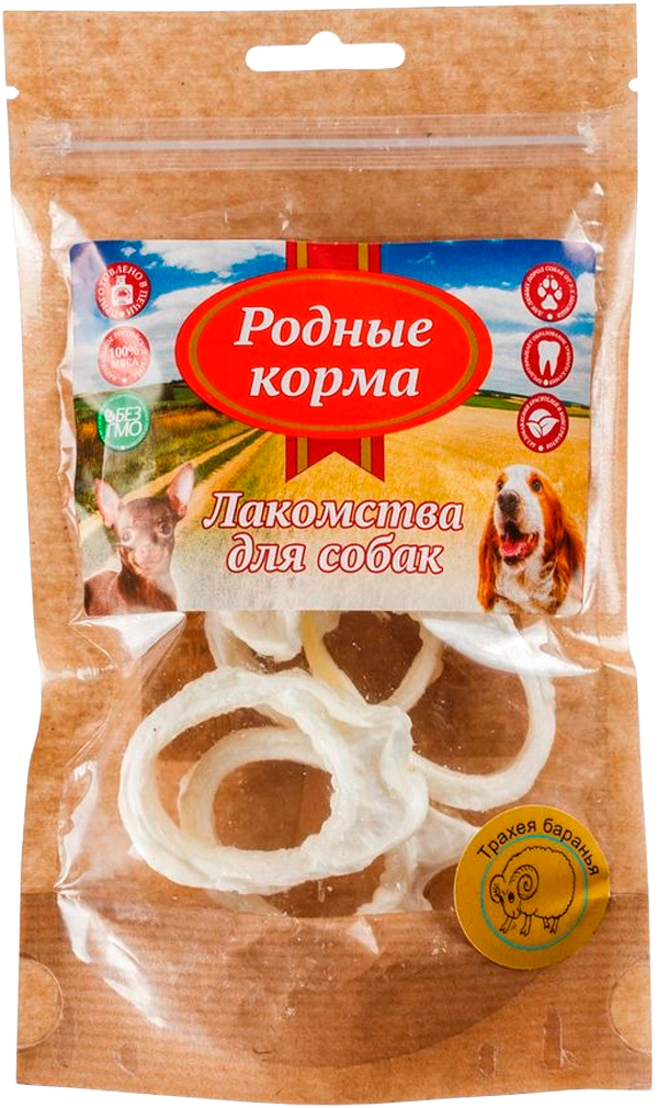 Лакомство родные корма для собак трахея баранья колечки светлые сушеные в дровяной печи 30 гр (1 шт)