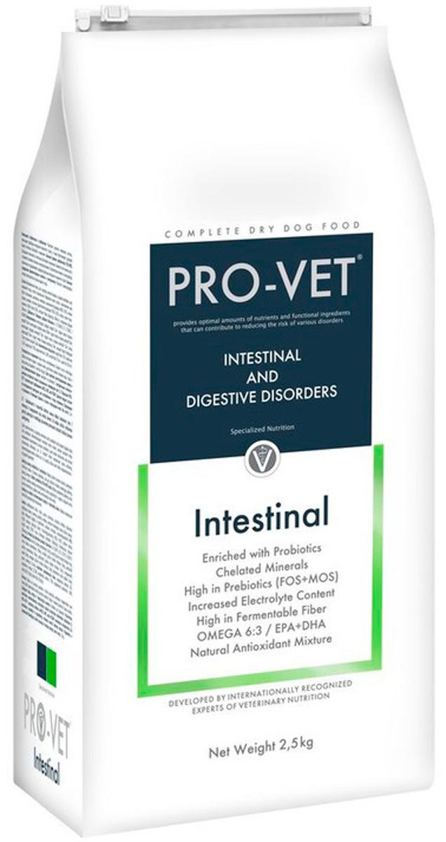 Pro-vet Dog Intestinal для взрослых собак при заболеваниях желудочно-кишечного тракта (2,5 кг)