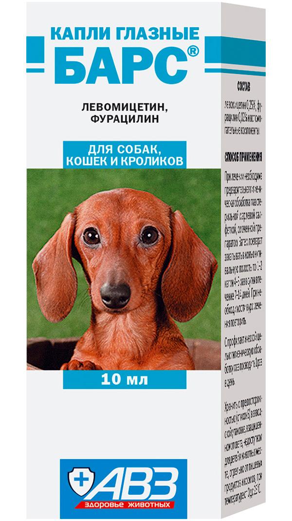 Фото - барс капли глазные для собак и кошек (10 мл) глазные капли от аллергии 10 мл 0 33 жидких унций