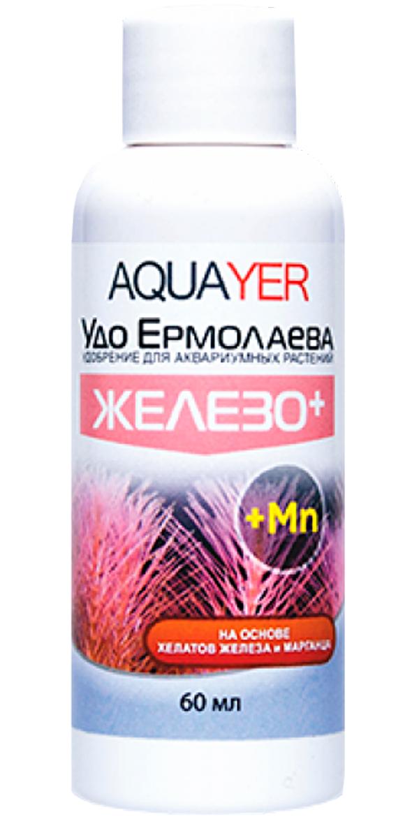 Удобрение для аквариумных растений Aquayer Удо Ермолаева Железо+ 60 мл (1 шт)