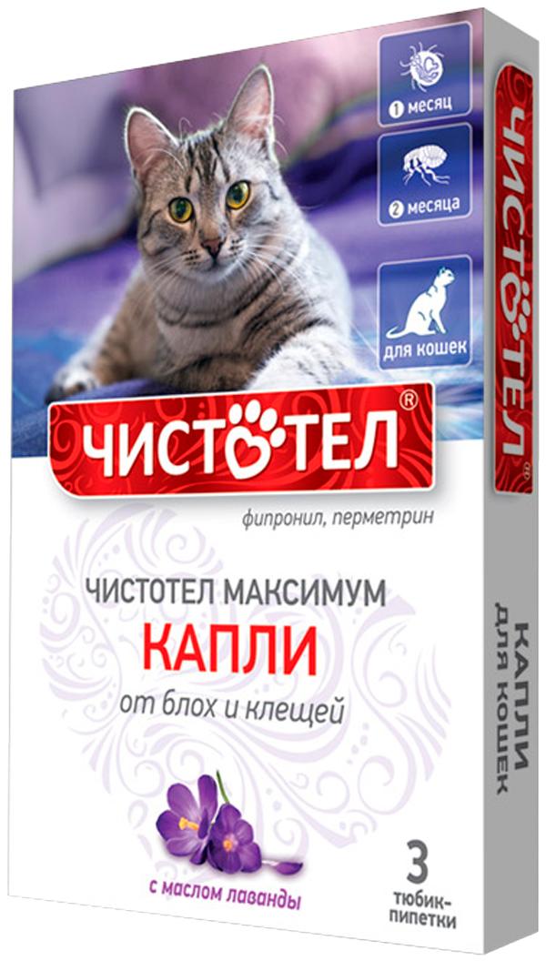 Чистотел максимум капли для кошек против блох и клещей (уп. 3 пипетки) (1 шт) фото