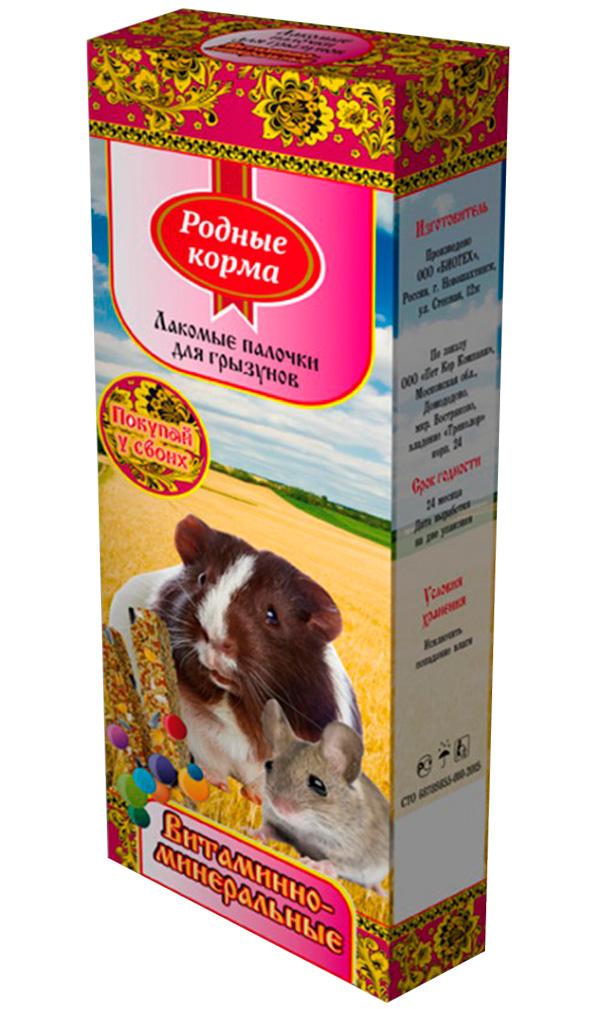 Родные корма палочки зерновые для грызунов с витаминами и минералами (уп. 2 шт) (1 уп) фото