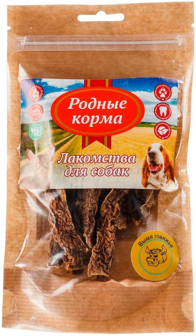 Лакомство родные корма для собак вымя говяжье сушеное в дровяной печи (30 гр)