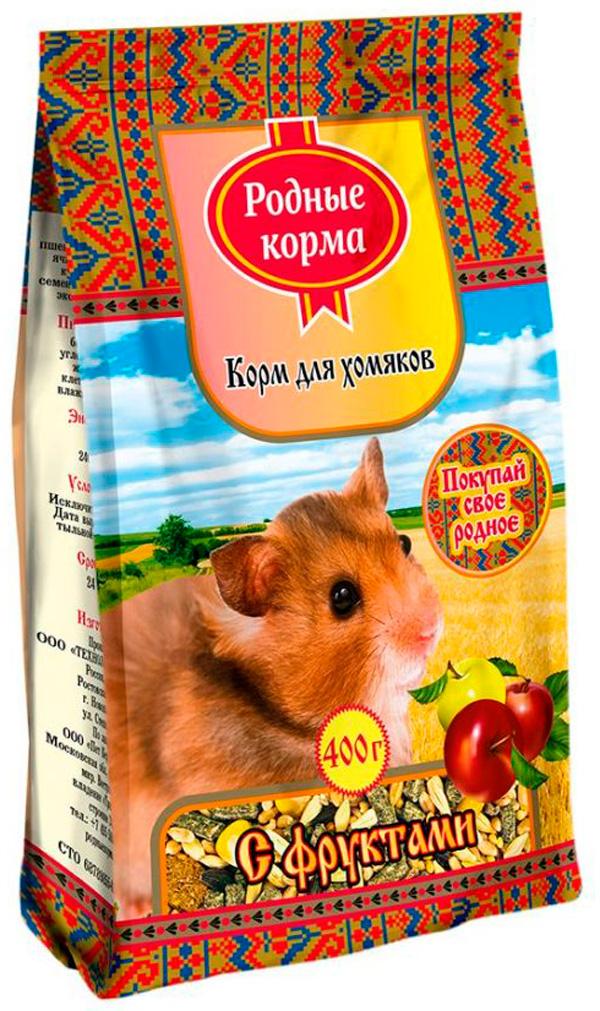 родные корма корм для хомяков с фруктами (400 г)