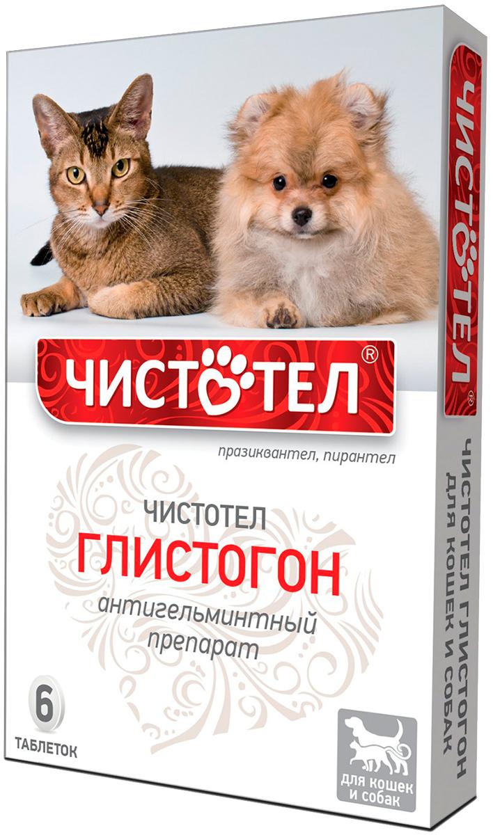 чистотел антигельминтик для взрослых собак и кошек (уп. 6 таблеток) (1 шт)