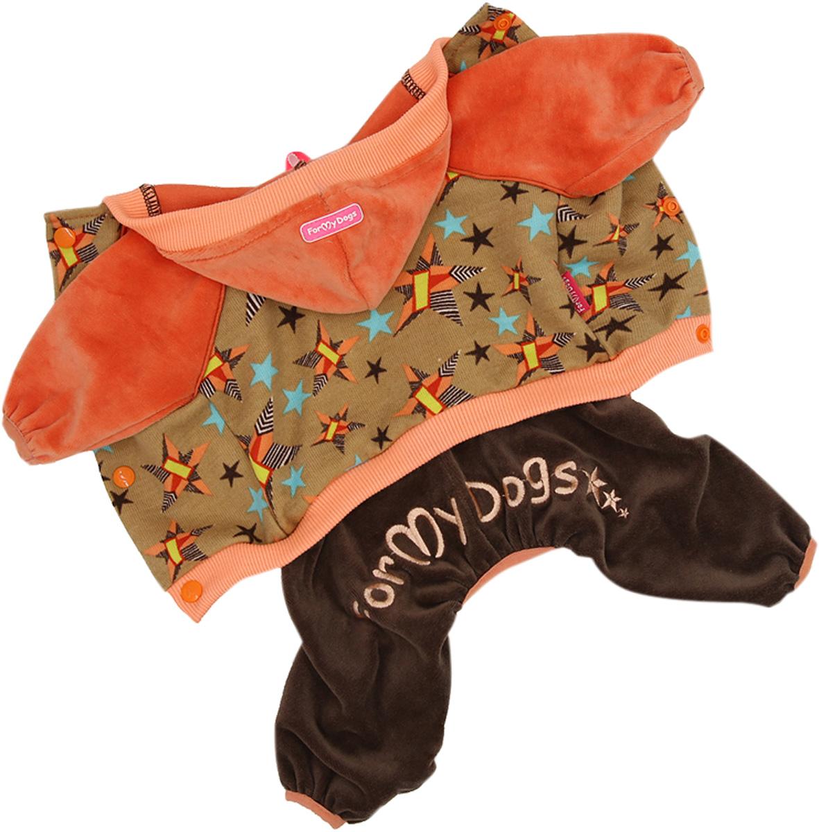 For My Dogs костюм для собак утепленный велюр оранжево/коричневый 264ss-2017 Or/Br (16)