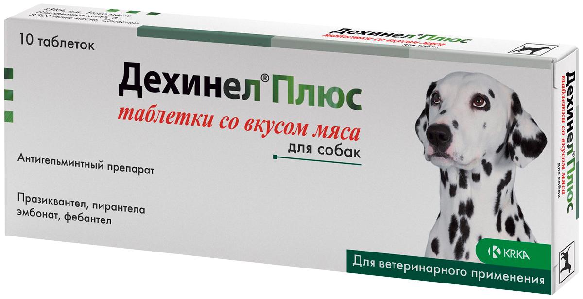 дехинел плюс – антигельминтик для взрослых собак со вкусом мяса (уп. 10 таблеток) (1 шт)