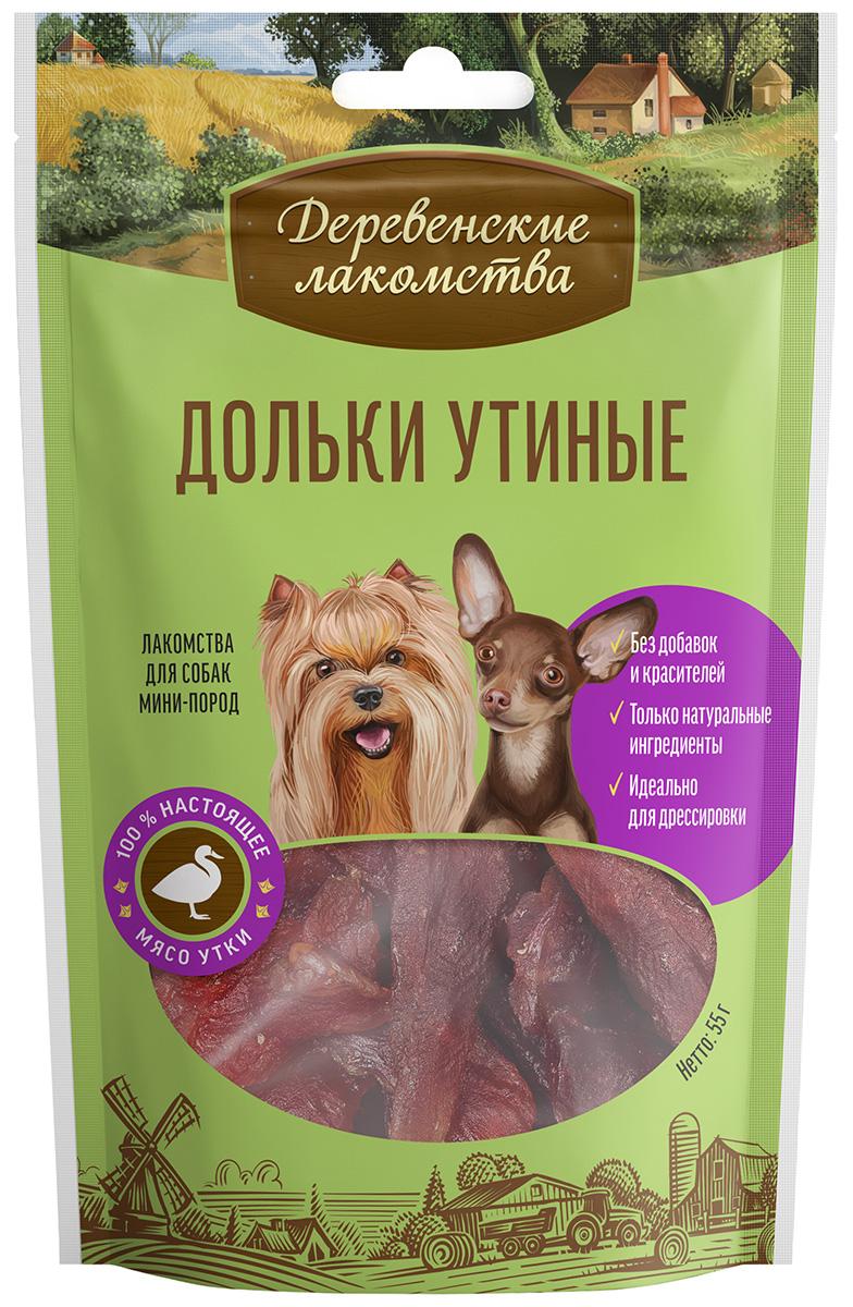 Лакомства деревенские для собак маленьких пород дольки утиные (55 гр)