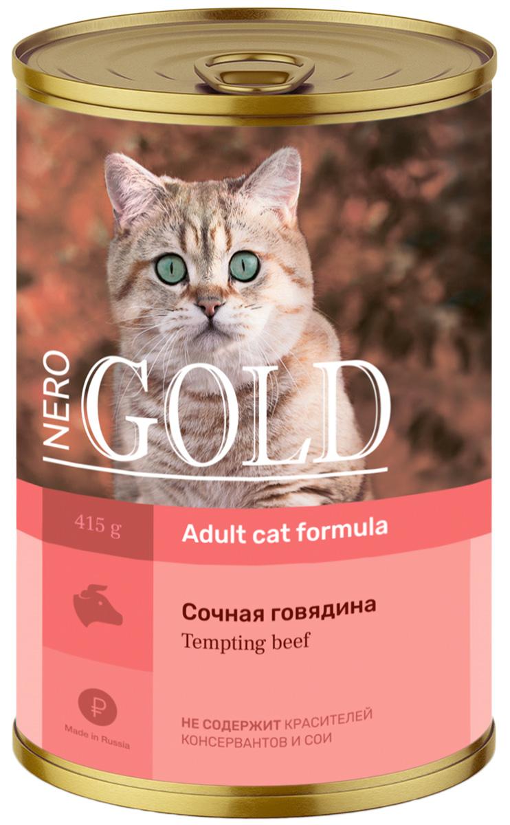 Фото - Nero Gold Adult Cat Tempting Beef для взрослых кошек с сочной говядиной (415 гр) olimp gold beef pro plasma 300 таб