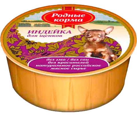 родные корма для щенков с индейкой 125 гр (125 гр)