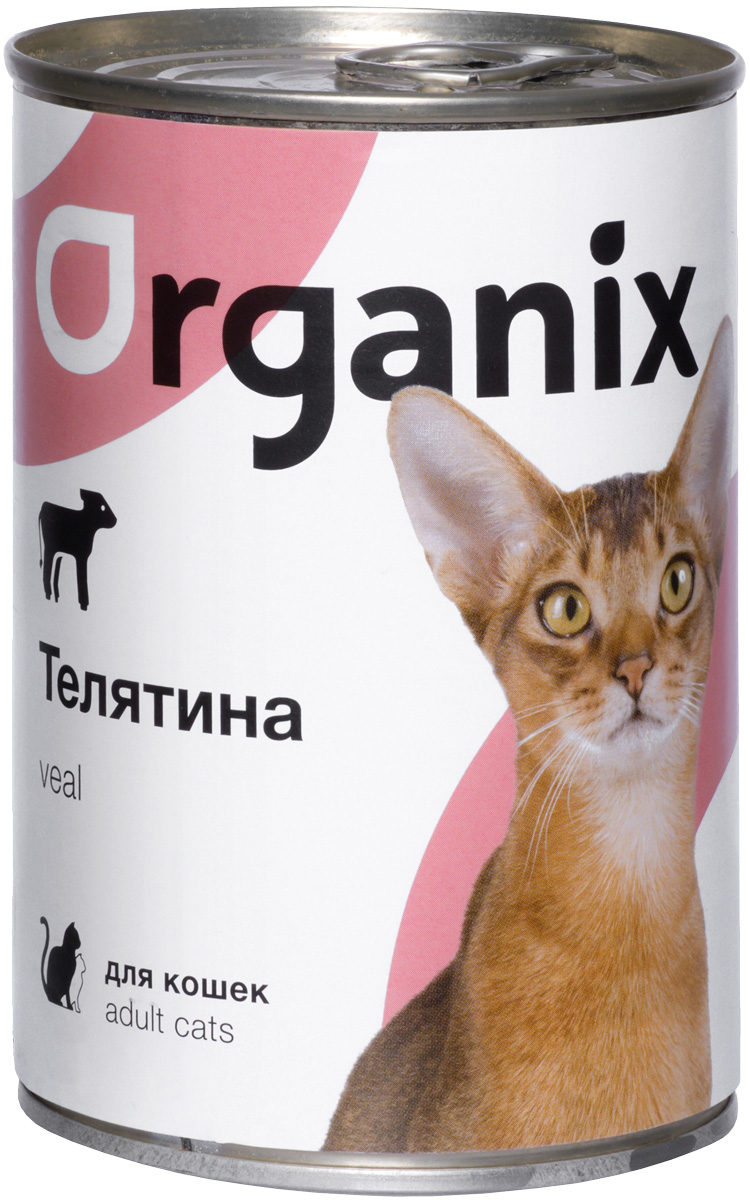 Organix для взрослых кошек с телятиной (410 гр)