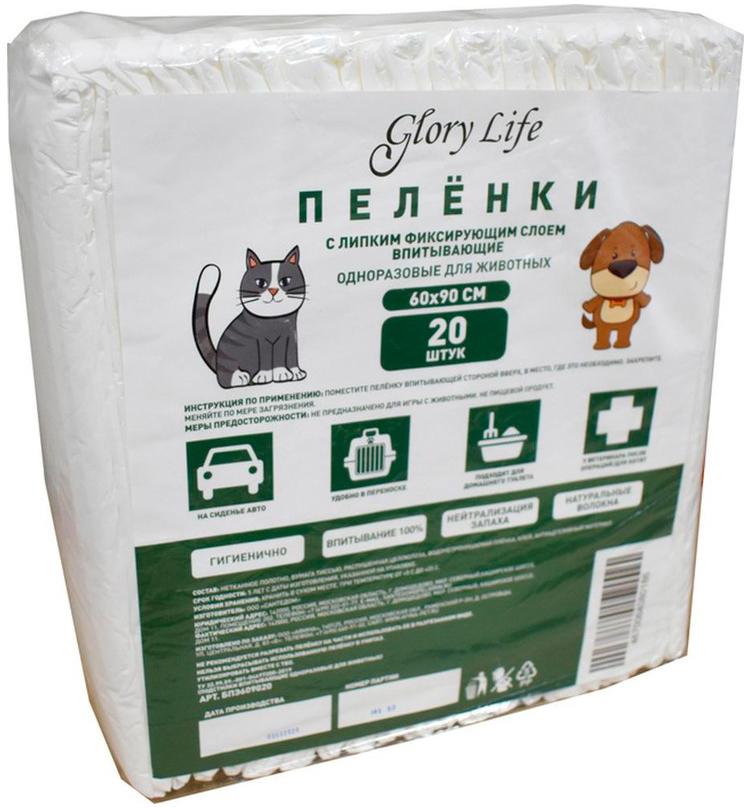 Пеленки впитывающие для животных с липким слоем Glory Life 60 х 90 см (20 шт)
