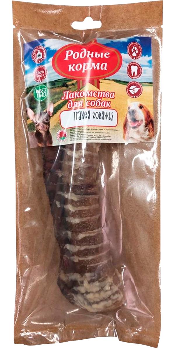 Лакомство родные корма для собак трахея говяжья целая сушеная в дровяной печи (1 шт)