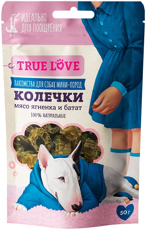 Лакомство Green Qzin True Love для собак маленьких пород колечки из мяса ягненка с бататом 50 гр (1 шт)