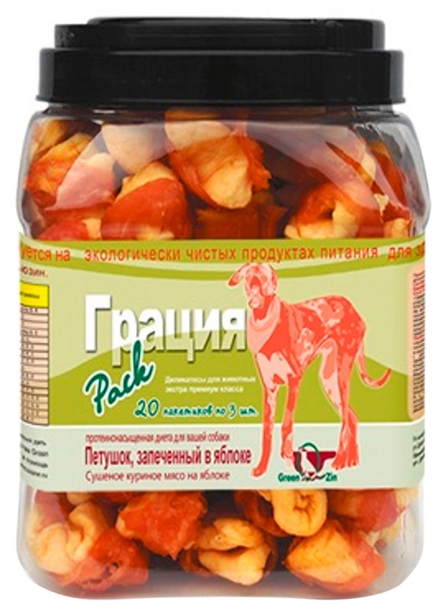 Лакомство Green Qzin грация для собак всех пород мясо курицы сушеное на яблоке 600 гр (1 шт)