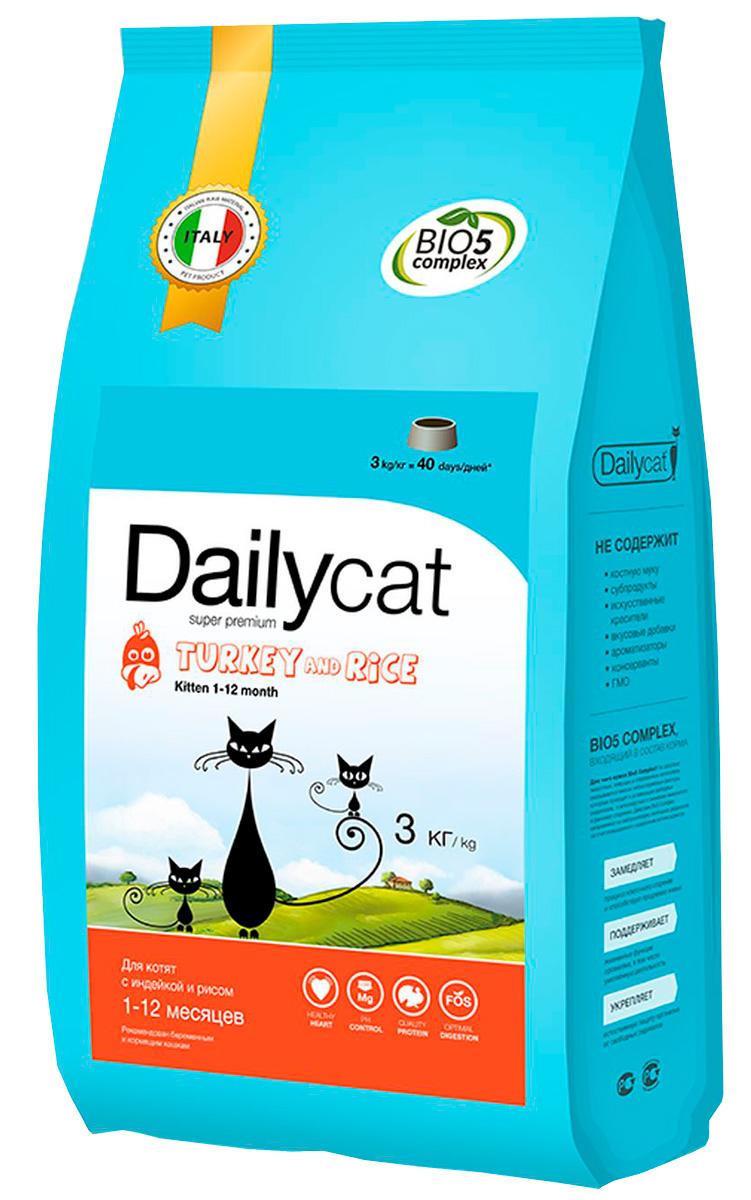 Dailycat Kitten Turkey & Rice монобелковый для котят с индейкой и рисом (3 кг) savarra kitten для котят с индейкой и рисом 0 4 кг