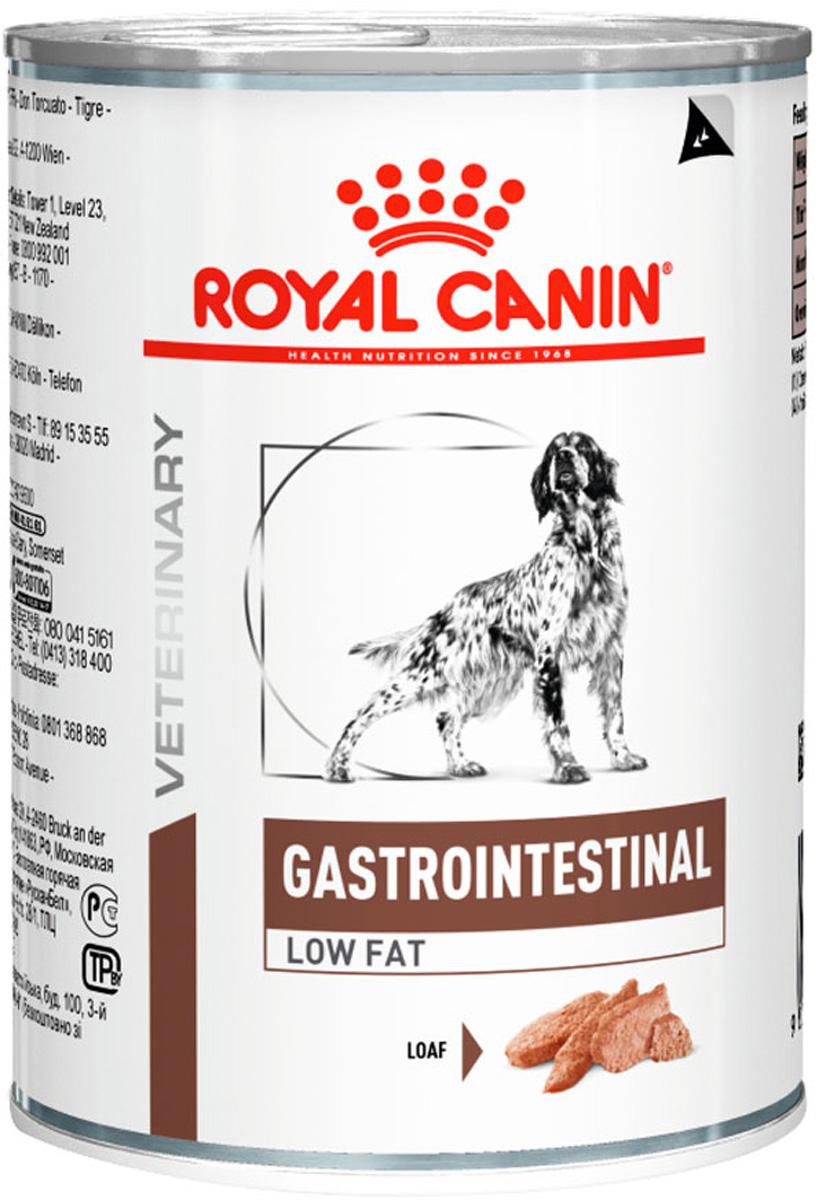 Royal Canin Gastrointestinal Low Fat для взрослых собак при заболеваниях желудочно-кишечного тракта с пониженным содержанием жира (410 гр) фото