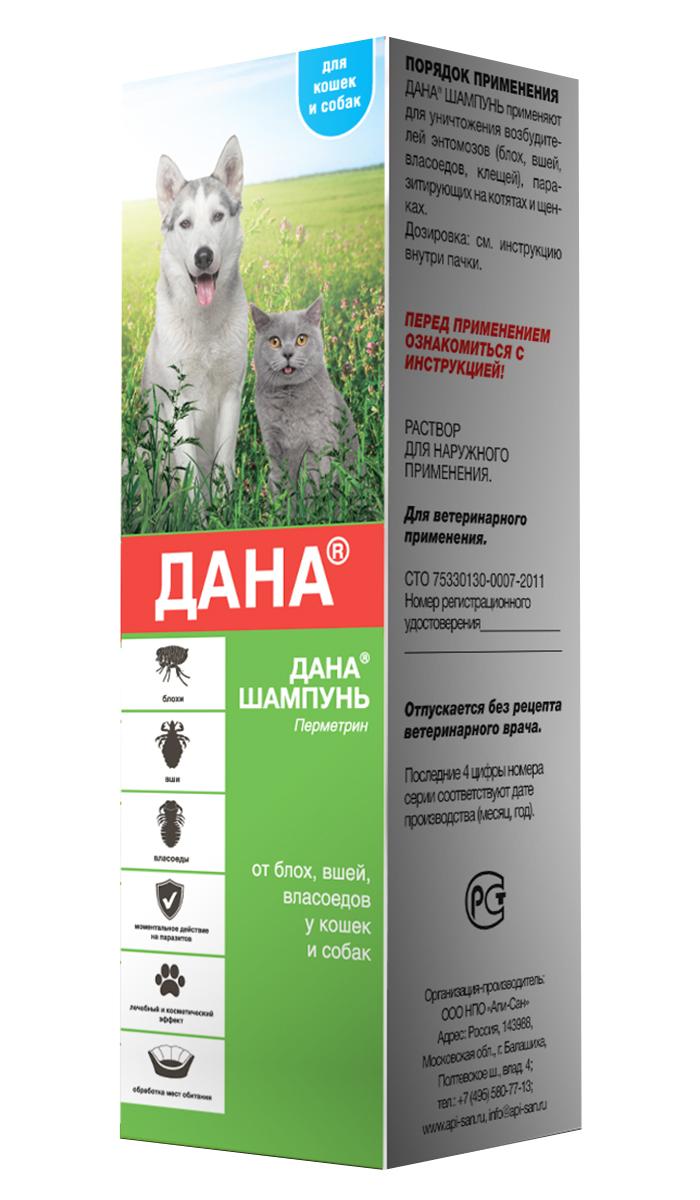 дана шампунь для собак и кошек против блох, вшей и власоедов 150 мл  (1 шт)