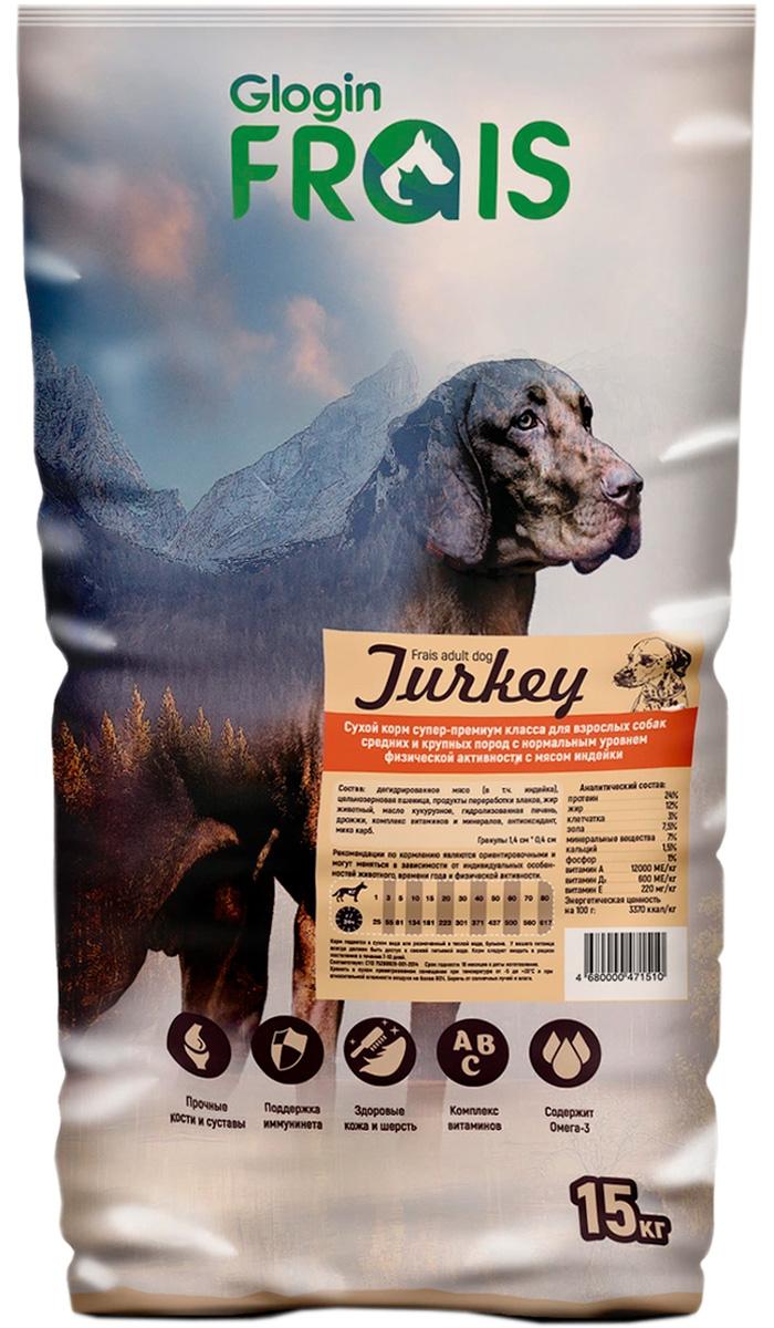 Frais Adult Dog Turkey для взрослых собак средних и крупных пород с индейкой (15 кг) frais frais adult dog mini turkey сухой корм для собак мелких пород с мясом индейки 2 кг