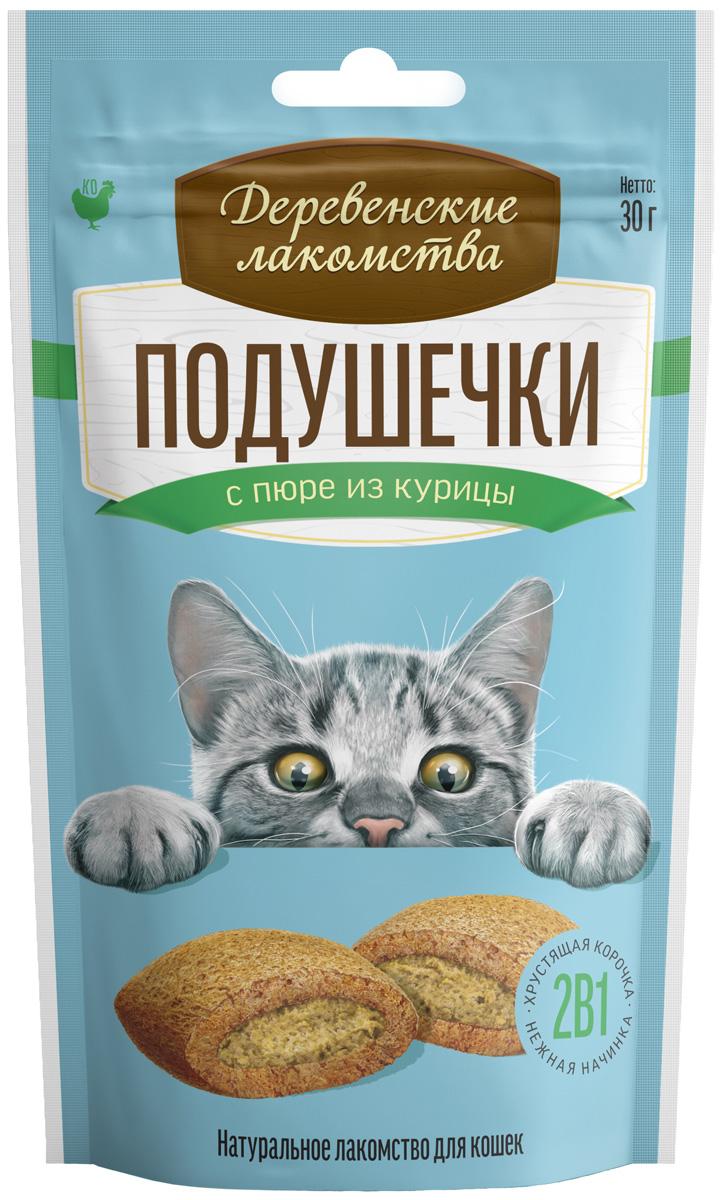 Лакомства деревенские для кошек подушечки с пюре из курицы 30 гр (1 шт)