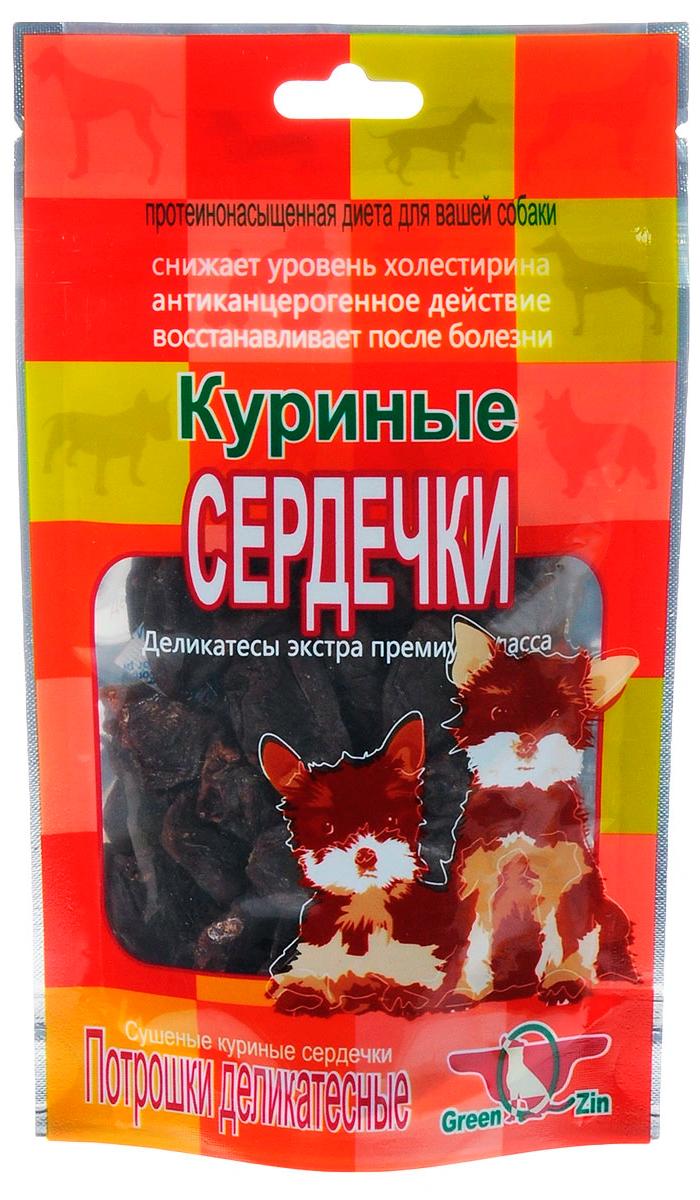 Лакомство Green Qzin для собак всех пород сердечки куриные 50 гр (1 шт)
