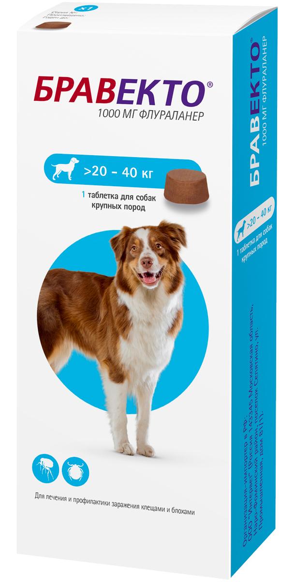 бравекто – таблетки для собак весом от 20 до 40 кг против блох и клещей (уп. 1 таблетка) (1 шт)