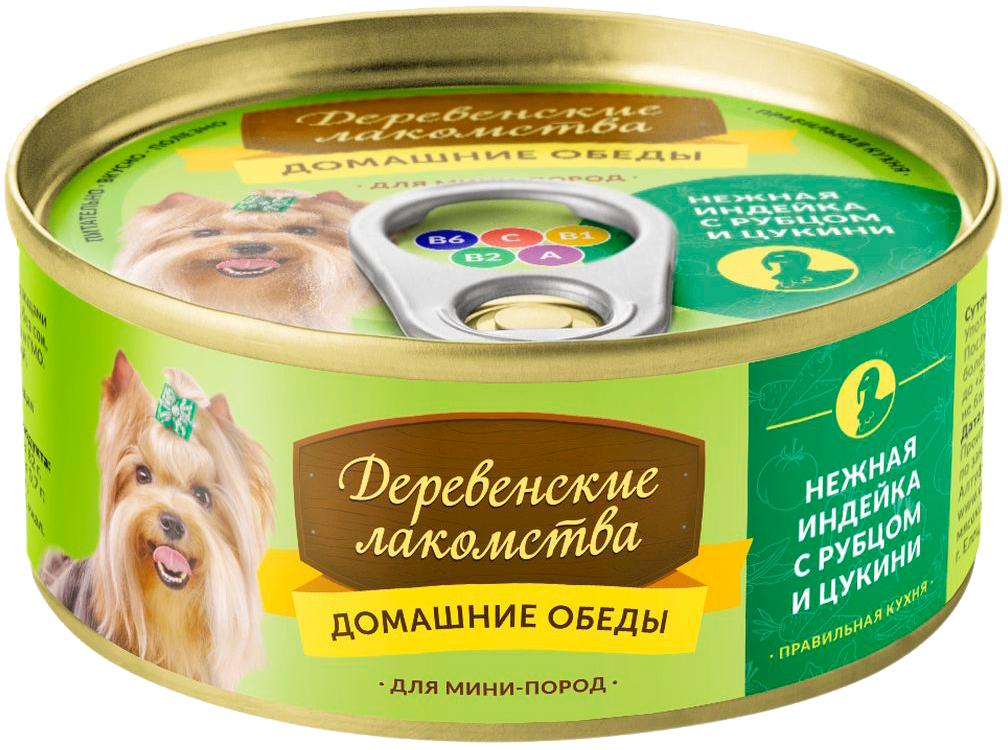Деревенские лакомства домашние обеды для взрослых собак маленьких пород с индейкой, рубцом и цукини 100 гр (100 гр) фото