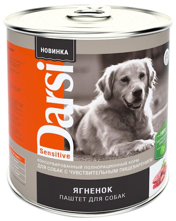 Darsi Sensitive Dog для взрослых собак с чувствительным пищеварением паштет с ягненком 850 гр (850 гр)