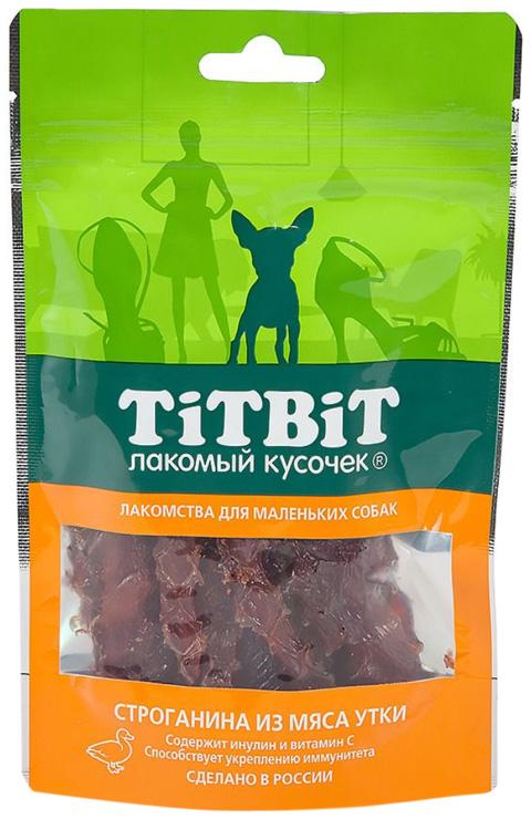 Лакомство Tit Bit лакомый кусочек для собак маленьких пород строганина из мяса утки (50 гр) лакомство tit bit лакомый кусочек для собак маленьких и средних пород утиные грудки 80 гр