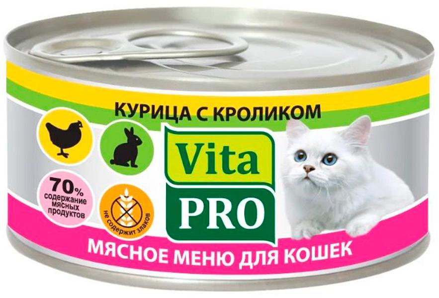 Фото - Vita Pro мясное меню для взрослых кошек с курицей и кроликом 100 гр (100 гр х 6 шт) vita pro мясное меню для взрослых собак с индейкой и кроликом 200 гр 200 гр х 6 шт