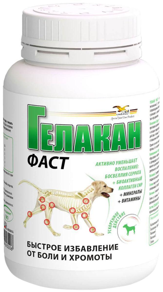 гелакан фаст натуральный противовоспалительный комплекс снижающий боль и повышающий гибкость суставов (500 гр).
