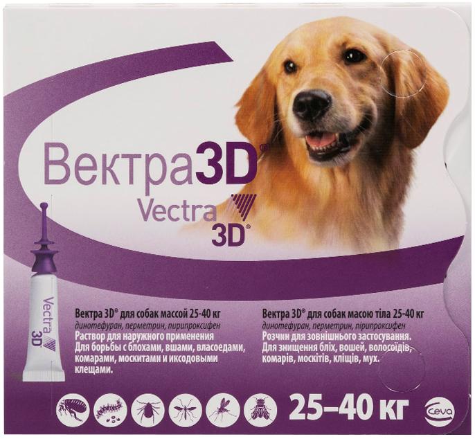 вектра 3d - капли для собак против клещей, блох и комаров от 25 до 40 кг Ceva  (1 уп)