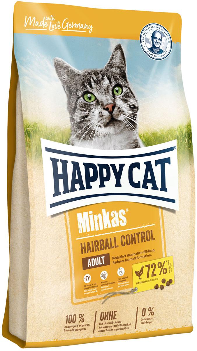 Happy Cat Minkas Hairball Control для взрослых кошек для вывода шерсти с птицей (1,5 кг)