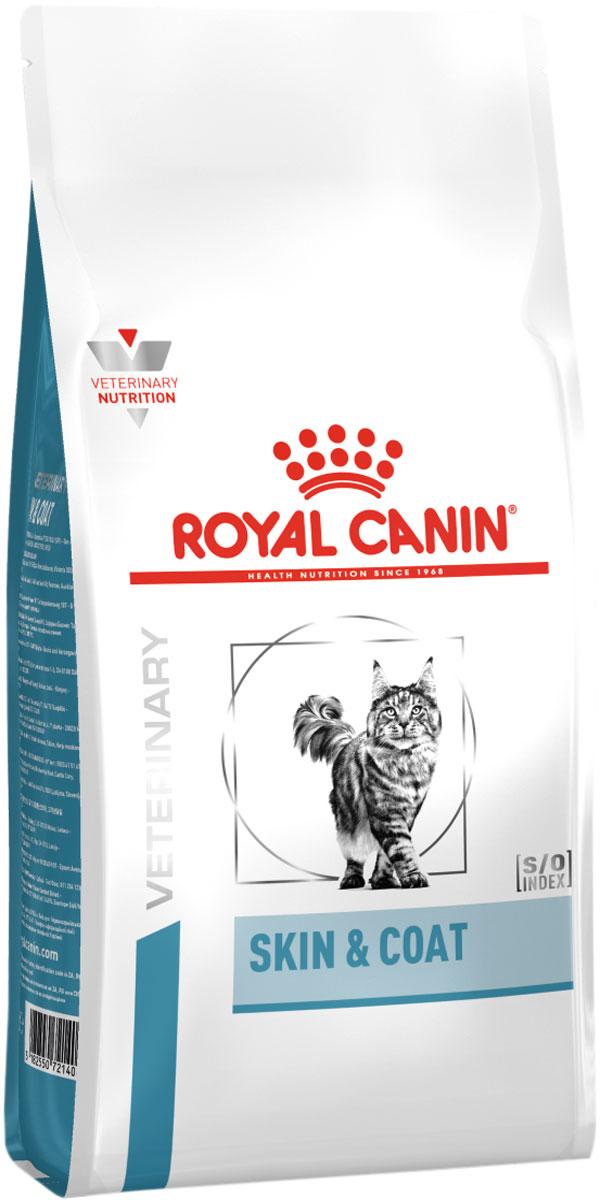 Royal Canin Skin & Coat для стерилизованных кошек с чувствительной кожей и шерстью (1,5 кг) фото