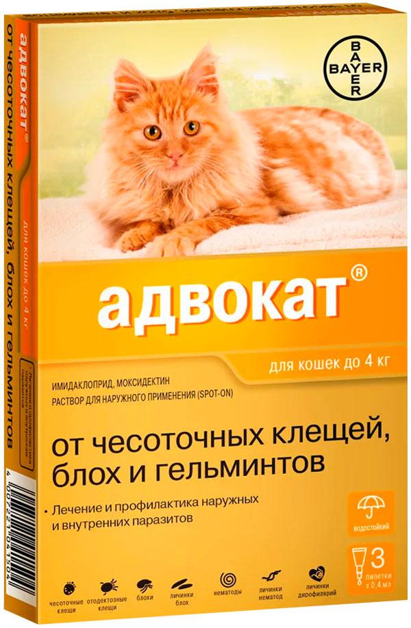 Advocate – Адвокат капли для кошек весом до 4 кг против клещей, блох, вшей, власоедов и кишечных круглых червей Bayer (1 пипетка)