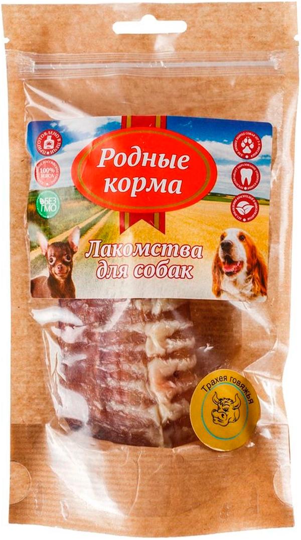 Лакомство родные корма для собак трахея говяжья большая сушеная в дровяной печи 30 гр (1 шт)