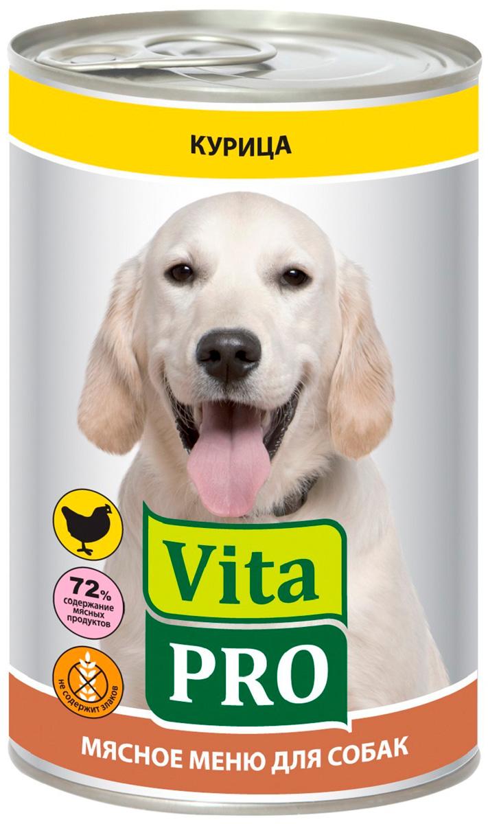 Фото - Vita Pro мясное меню для взрослых собак с курицей 400 гр (400 гр х 6 шт) vita pro мясное меню для взрослых собак с индейкой и кроликом 200 гр 200 гр х 6 шт