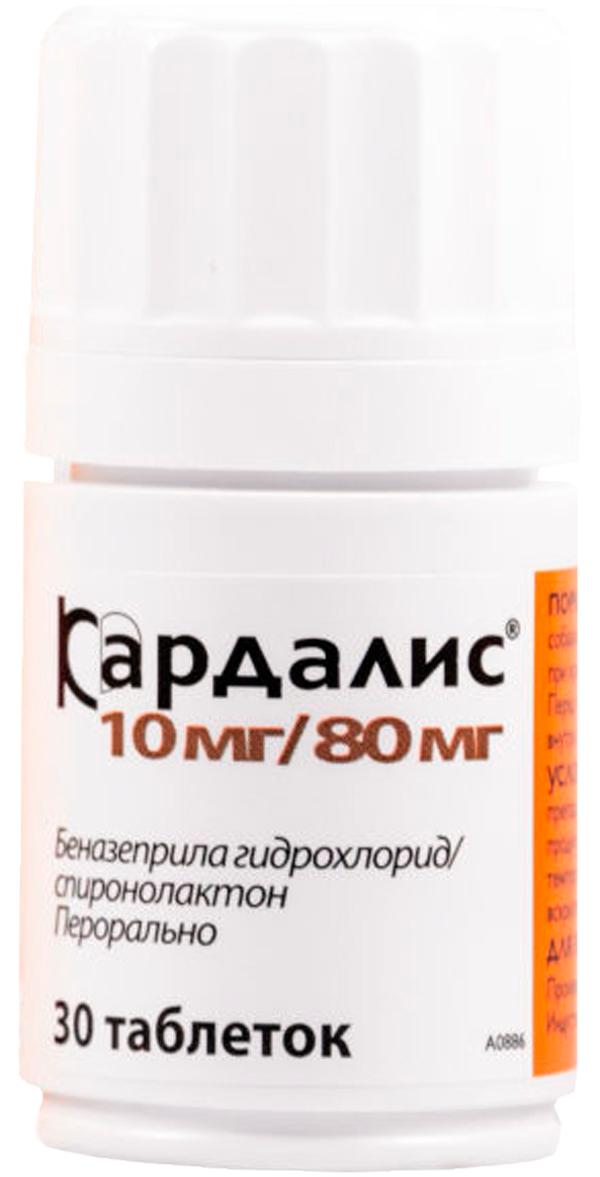 телазол препарат для общей анестезии 100 мг 1 шт кардалис 10 мг/80 мг препарат для собак для лечения общей сердечной недостаточности уп. 30 таблеток Ceva (1 уп)