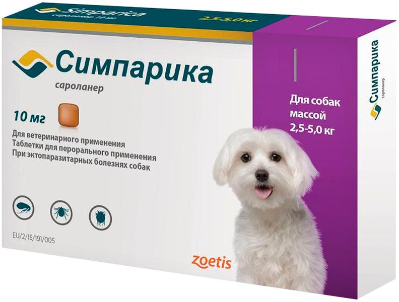 симпарика таблетки для собак весом от 2,6 до 5 кг против блох и клещей Zoetis (1 уп)